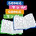 海外「まさか万年筆の話が描かれるなんて!」15年以上連載している海外の大人気ウェブコミックに日本の万年筆が登場!(海外の反応)