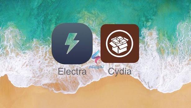 5 خطوات لتحميل سيديا جيلبريك iOS 11.1.2 بإستخدام Electra