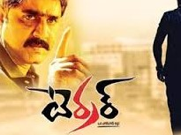Watch Terror (2016) DVDScr Telugu Full Movie Watch Online Free Download