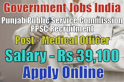 Punjab Public Service Commission PPSC Recruitment 2018