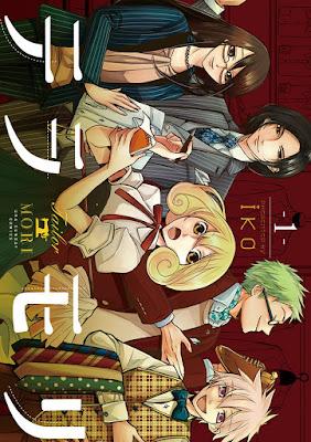 [Manga] テラモリ 第01巻 [Tailor MORI Vol 01] Raw Download