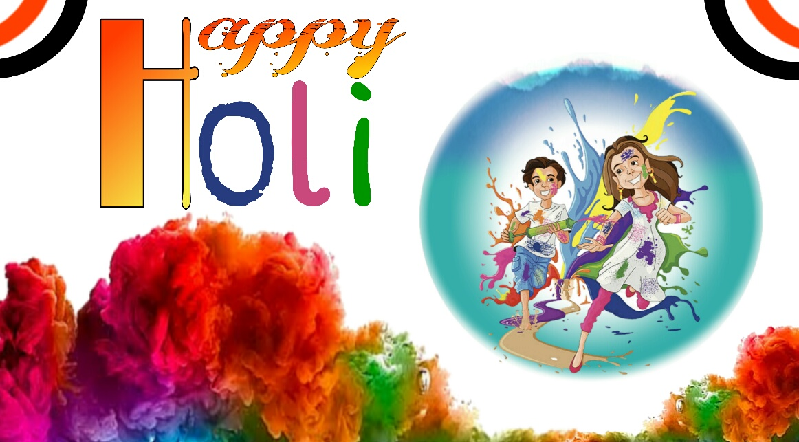 हैप्पी होली, happy, Greeting, card, quotes, holi, wishes, a2z wishing,