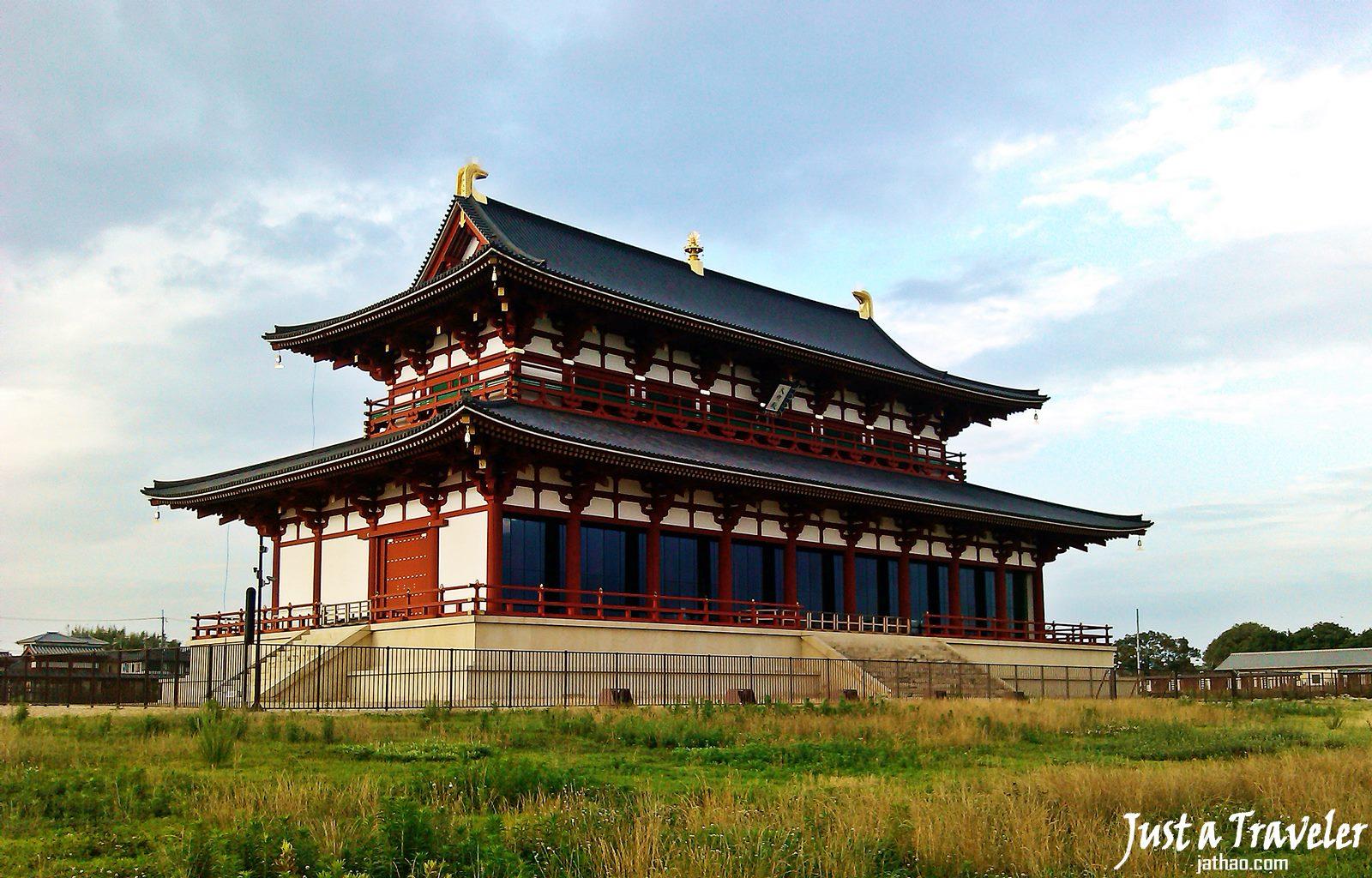 奈良-景點-推薦-平城宮跡-Heijo Palace-市區-自由行-必玩-必遊-必去-旅遊-觀光-日本-Nara-Tourist-Attraction