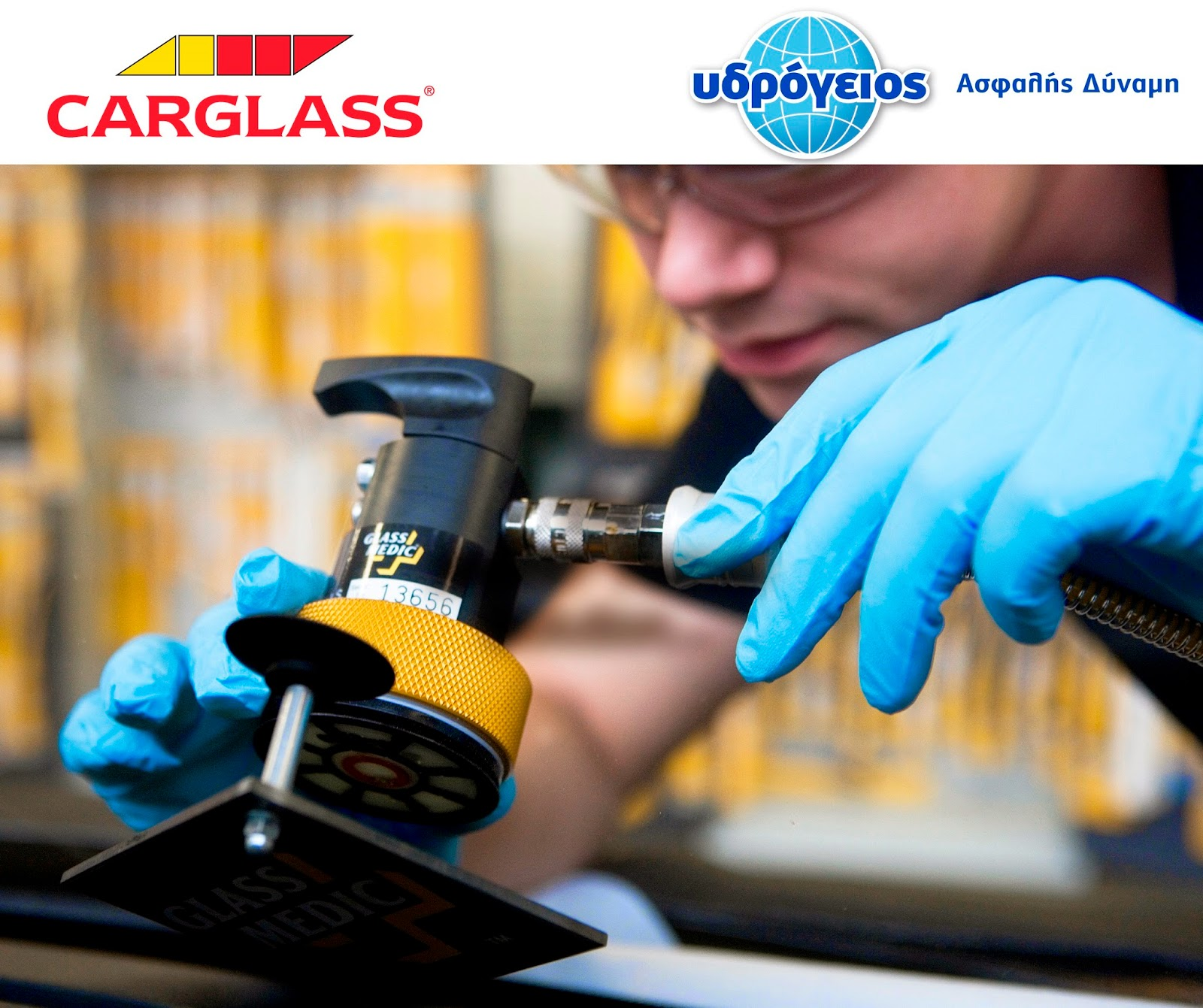 CARGLASS®: Συνεργασία με Υδρόγειο Ασφαλιστική