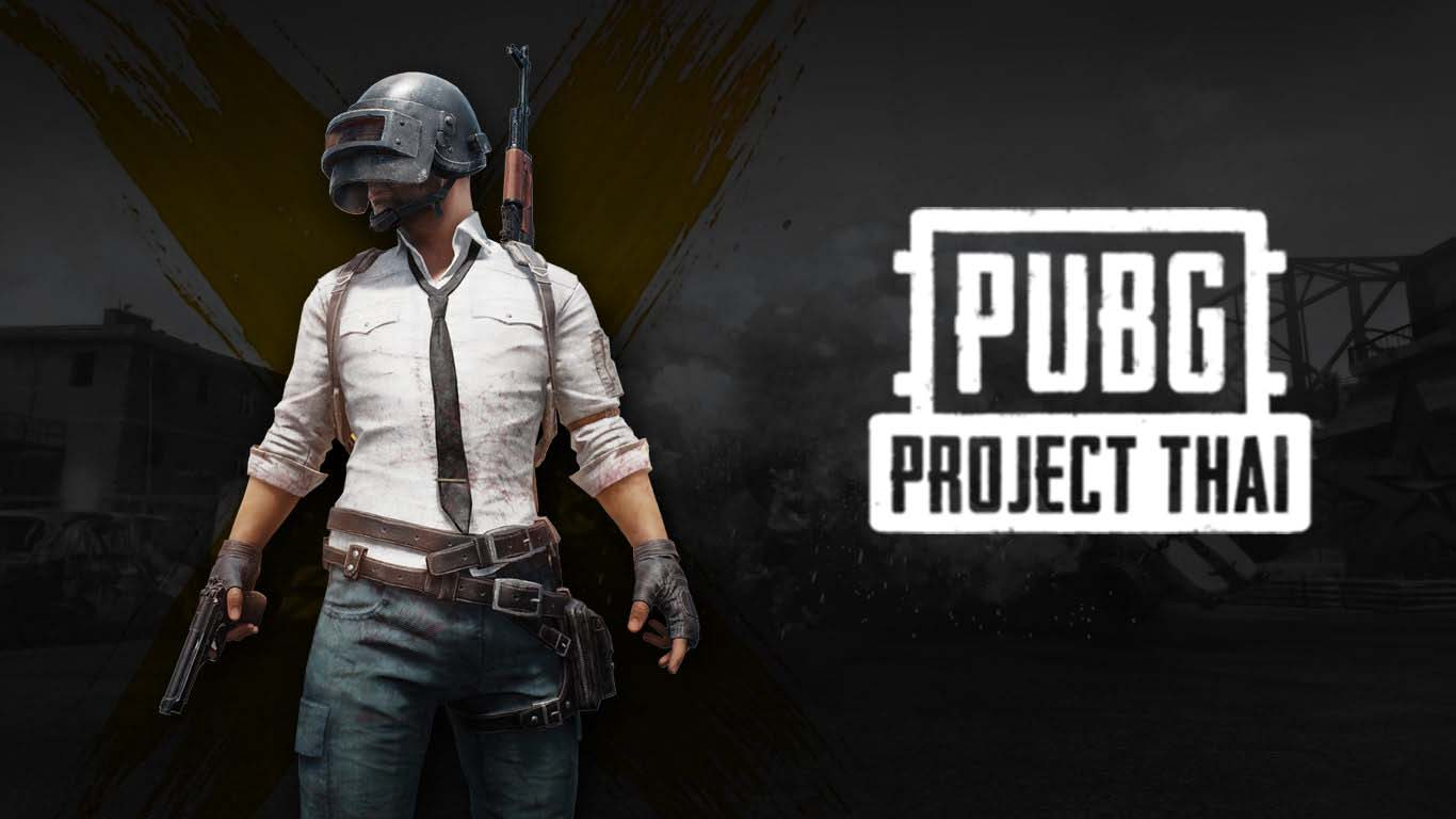 Pubg Intel Hd 4000: Project Thai System Requirements