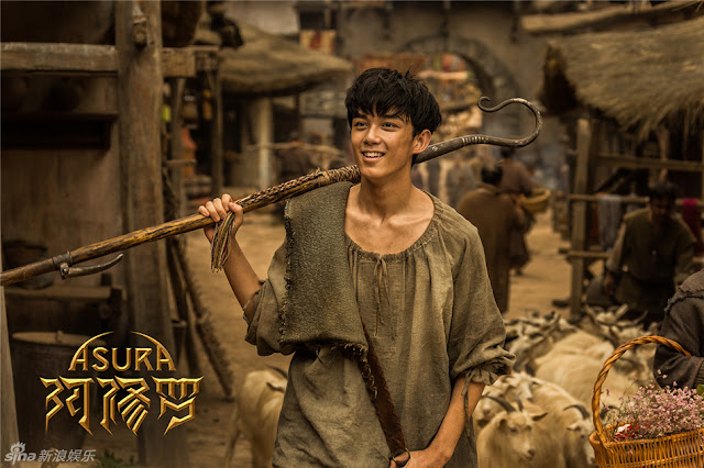 Asura Chinese movie Wu Lei