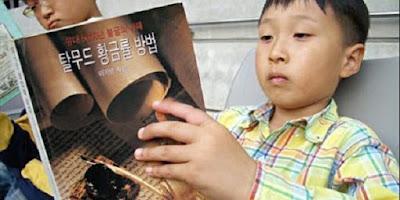 El Talmud, en coreano