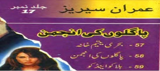 http://www.bookstube.net/2014/10/pagalon-ki-anjuman-by-ibn-e-safi.html