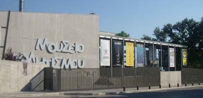 Extra Summer Camp στο Ολυμπιακό Μουσείο Θεσσαλονίκης