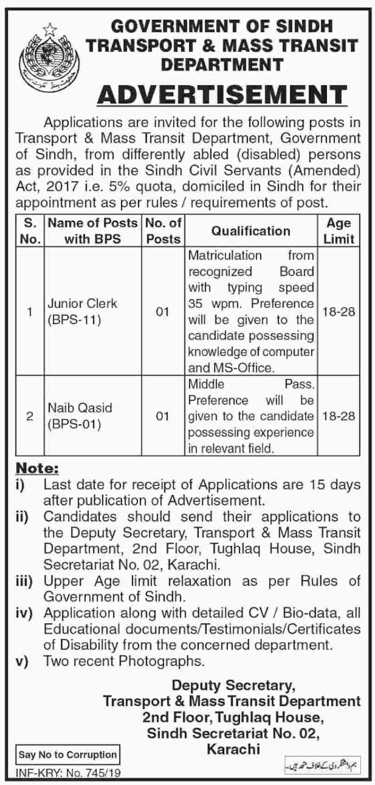 Government of Sindh - Junior Clerk - Peon jobs - Career World