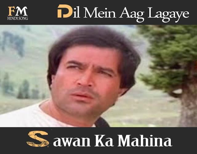 Dil-Mein-Aag-Lagaye-Sawan-Ka-Mahina-Alag-Alag-(1985)