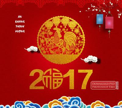 phong-nen-trang-tri-mung-tet-co-truyen-2017-new-year-rooster-psd-1094
