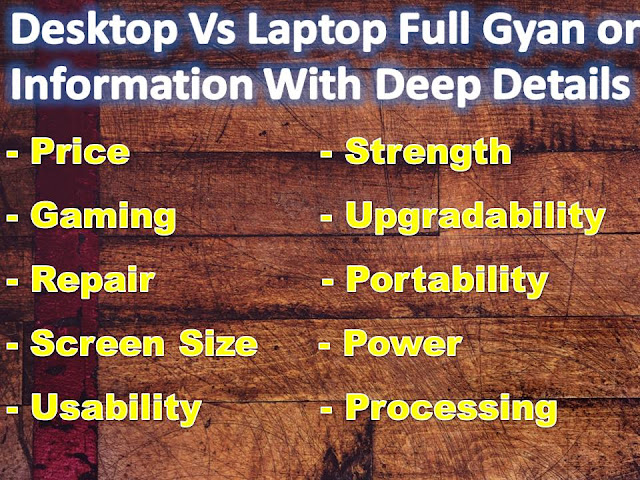 Desktop Vs Laptop Full Gyan or Information With Deep Details