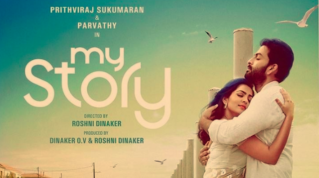 My Story (2018) : Pathungi Pathungi Song Lyrics