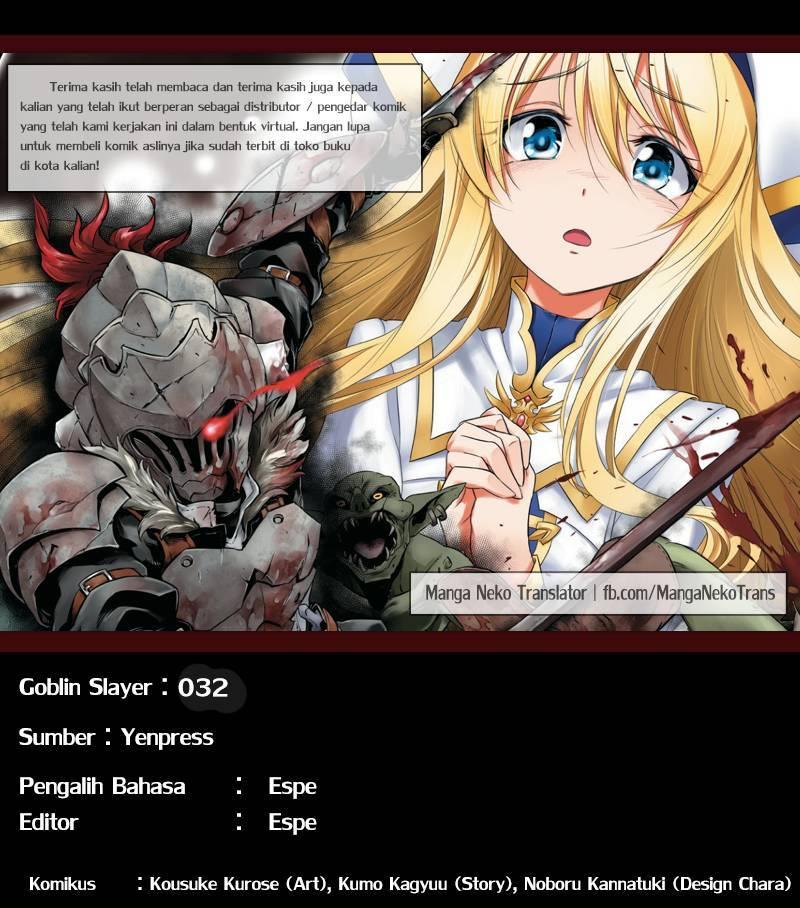 Goblin Slayer Chapter 32-33