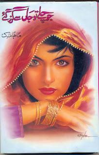 Balu movie songs jukebox bollywood