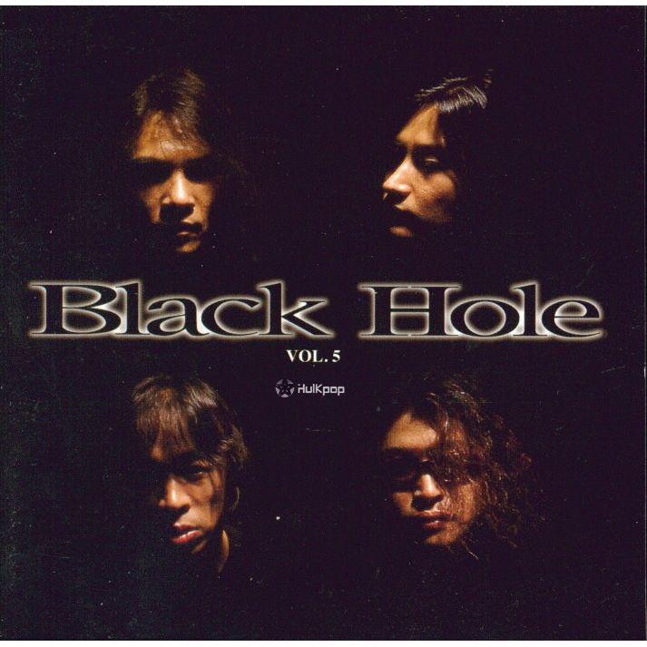 Black Hole – City Life Story