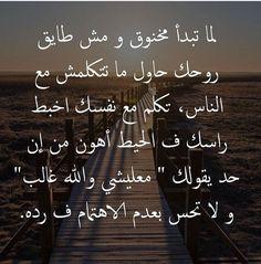 كلام جميل , اجمل كلام يقال , كلمات جميلة ومؤثرة جدا , أقوال جميلة جدا مكتوبة على صور