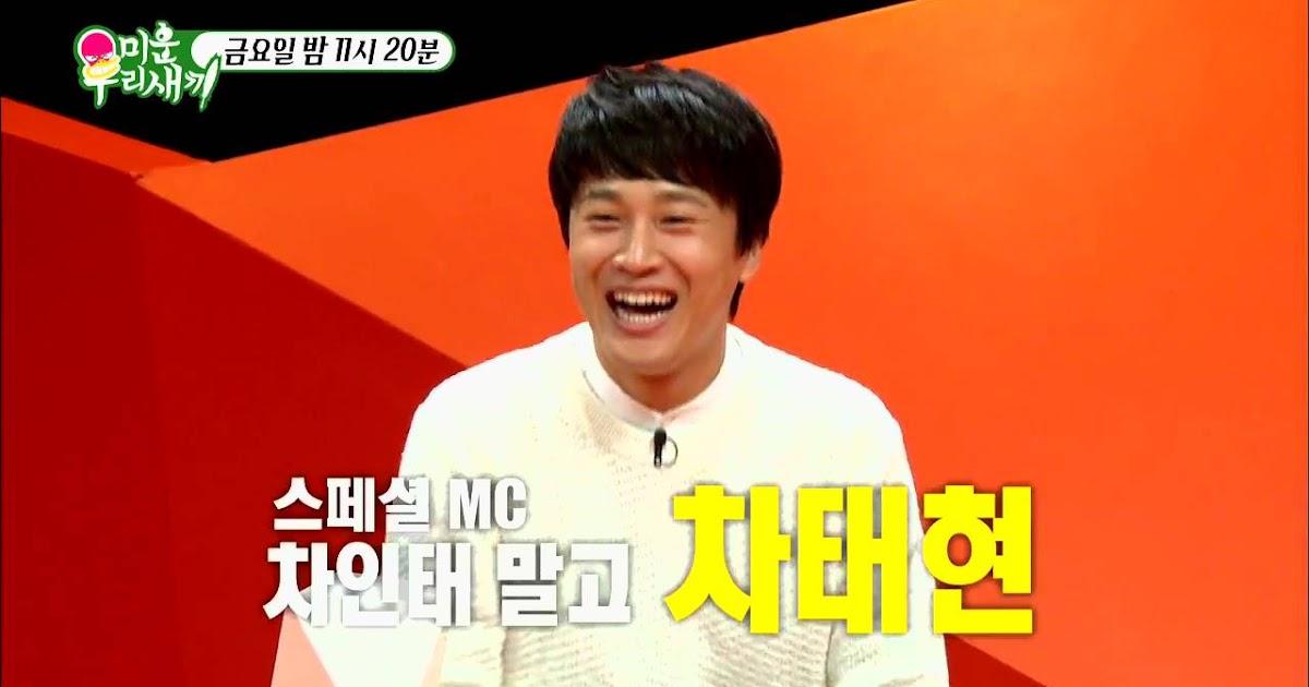 Cha tae hyun wedding kim jong kook dating 7