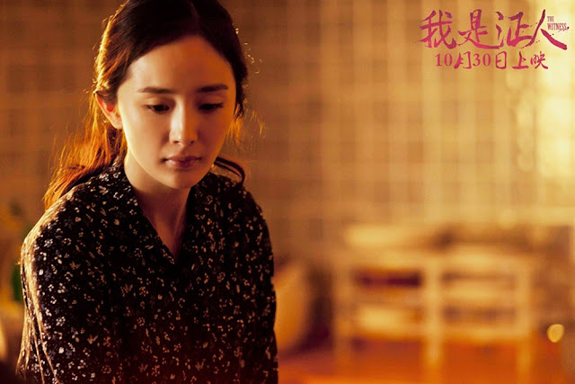 The Witness Chinese movie Yang Mi