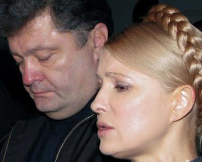 Порошенка і Тимошенко збираються допитати - ЗМІ