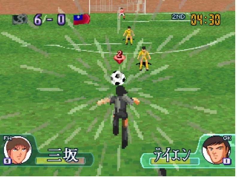 Download Game PS1 Captain Tsubasa J - Get In The Tomorrow - Game Tegal