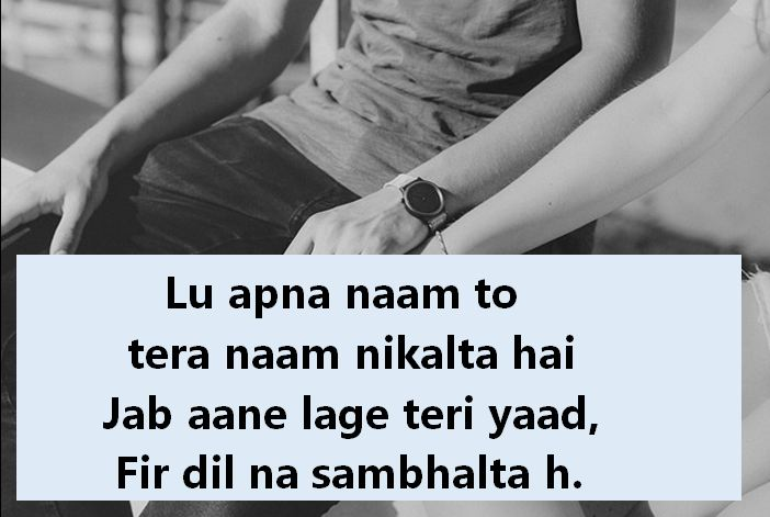 beautiful shayari images, beautiful shayari images download