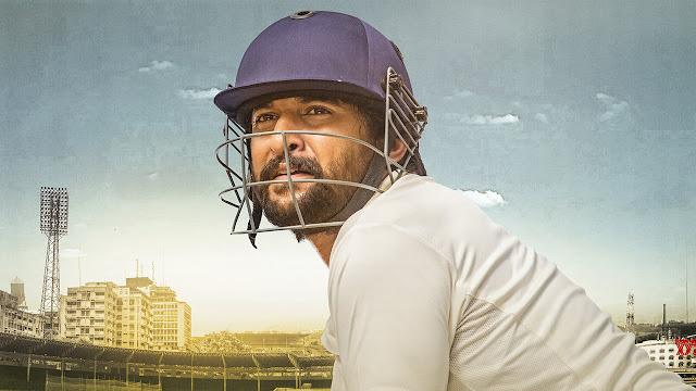 Jersey - Hindi movie review