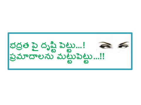 Safety Health And Environment Telugu Safety Slogans