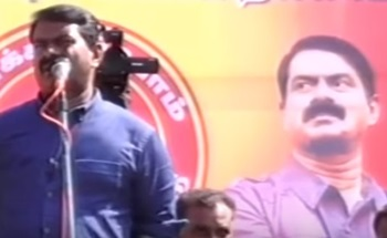 Seeman Speech 08-05-2016 Modakurichy
