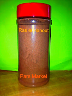 Pars Market full Selection of Middle Eastern and Mediterranean spices in Columbia Maryland 21045