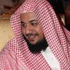 Dengar & Download Murottal Quran Syeikh Idriss Abkar Full 30 Juz