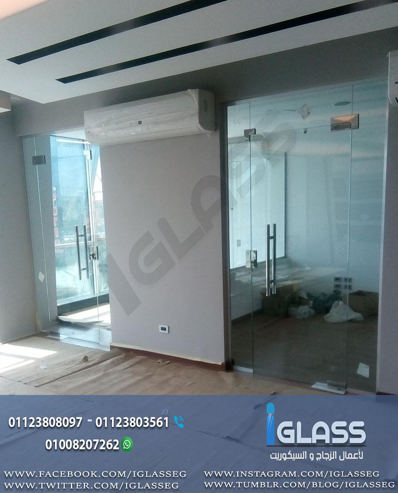 """فواصل زجاجية للمكاتب والشركات """"Glass Partition """""""