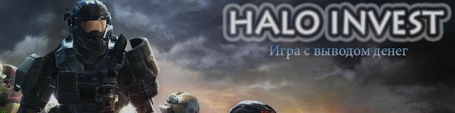 halo-invest.ru mmgp