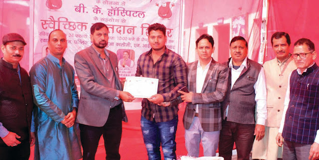 Garhwal Sabha, Faridabad organized a massive blood donation camp