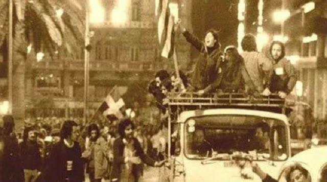 Η ημέρα που έπεσε η Χούντα: 23 Ιουλίου 1974