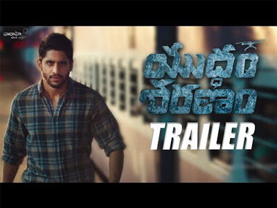 yuddham-sharanam-movie-trailer