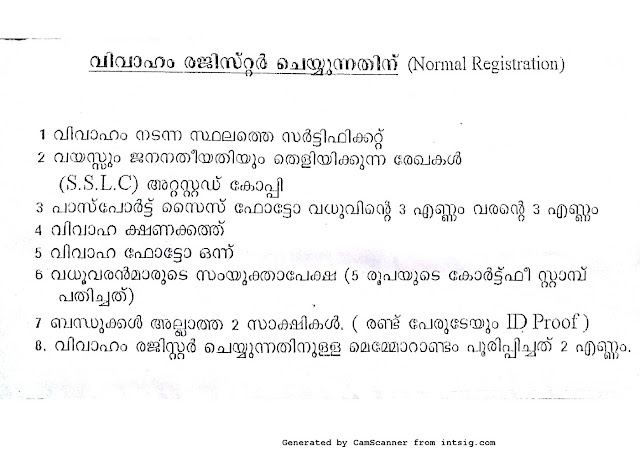 SHERRYS COLUMN: documents for registration of marriage in kerala- Municipality, Panchayath, Corporation.