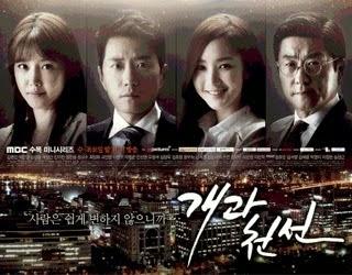 """""""Sinopsis Lengkap Drama Korea A New Leaf Eps 1-Selesai"""""""