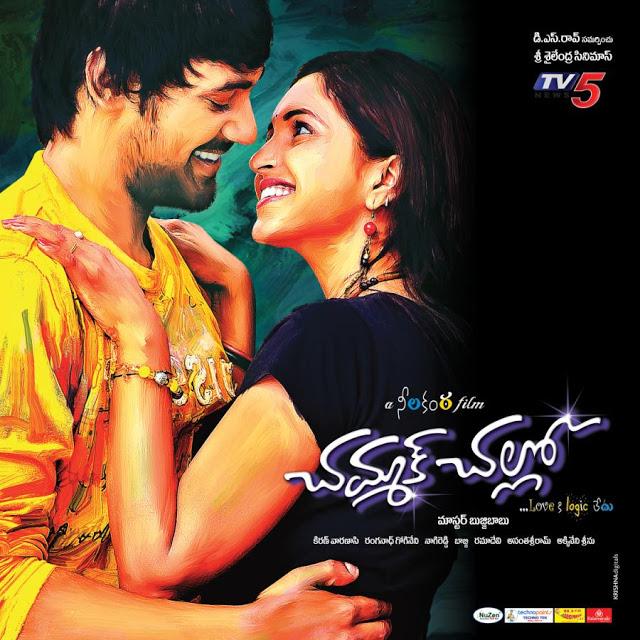 Raaga telugu movie songs download free / Religious themes in