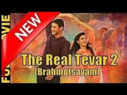 The Real Tevar 2 Full Movie Download Hindi Dubbed
