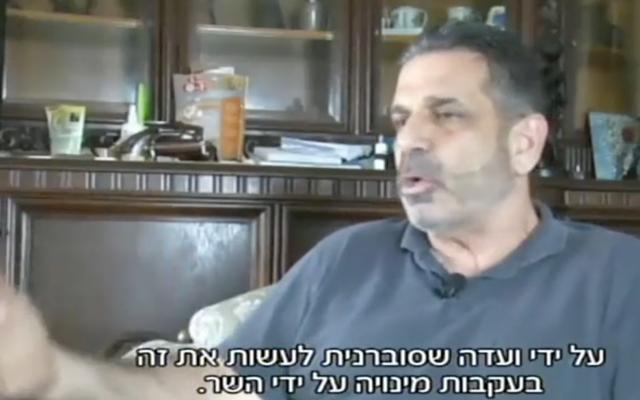 Ex ministro de Israel arrestado por ser agente iraní