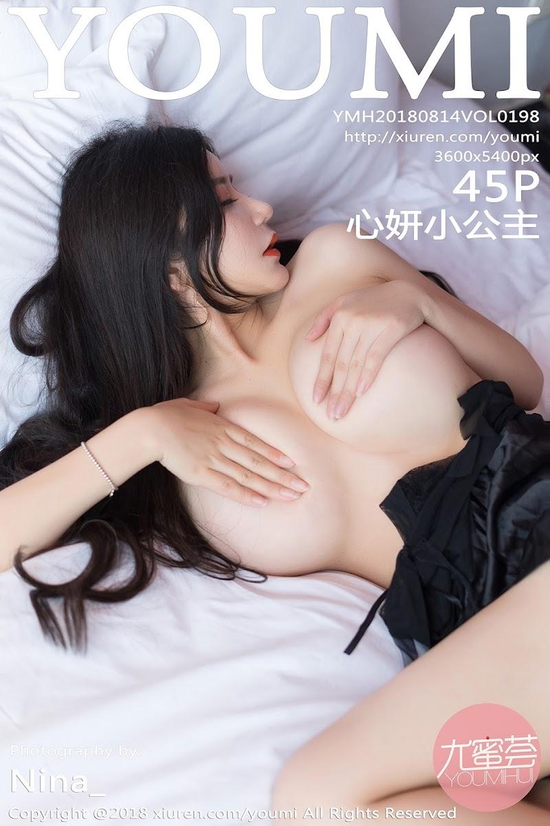 [YouMi尤蜜荟] 2018.08.14 Vol.198 心妍小公主 [45+1P175M]