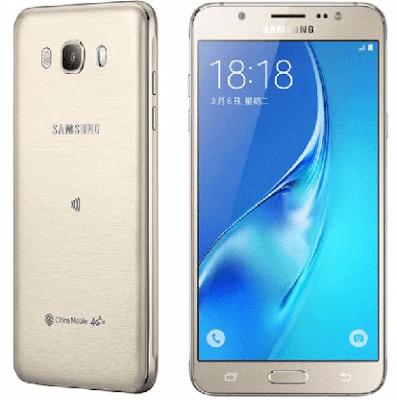 Spesifikasi dan Harga Samsung Galaxy J5 (2016) Terbaru