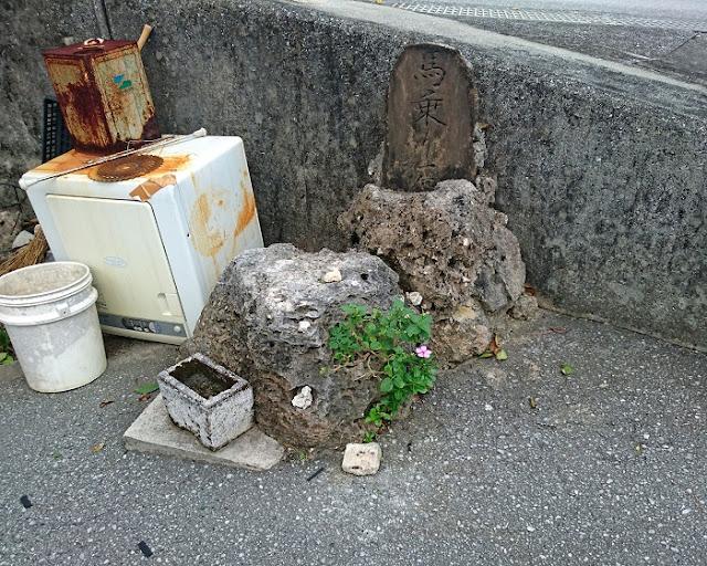 馬乗り石の写真