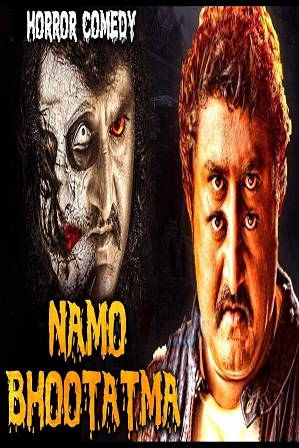 Namo Bhootatma (2018) 350MB Full Hindi Dubbed Movie Download 480p HDRip thumbnail