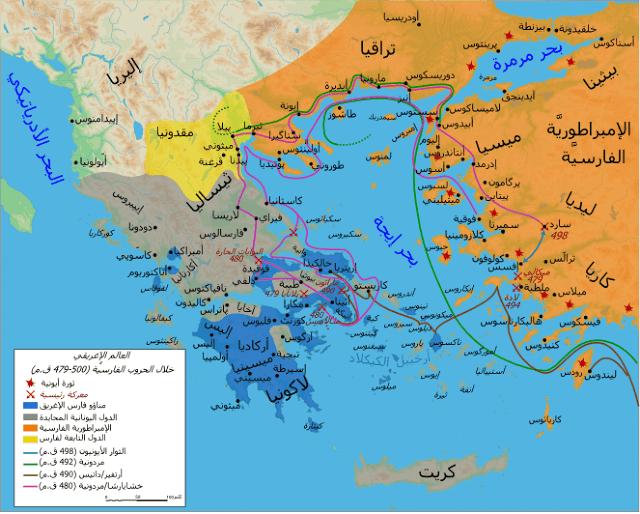 جغرافيا بلاد اليونان القديمة
