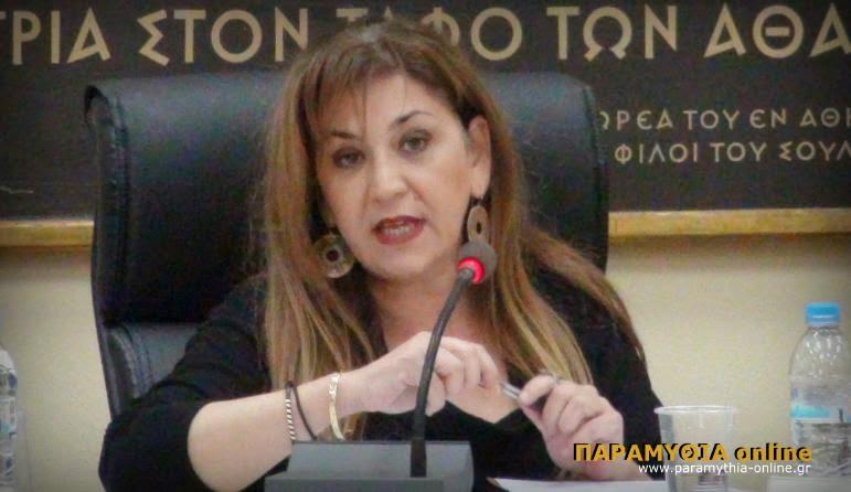 Παραιτήθηκε η Γενική Γραμματέας Αποκεντρωμένης Διοίκησης Ηπείρου-Δυτικής Μακεδονίας