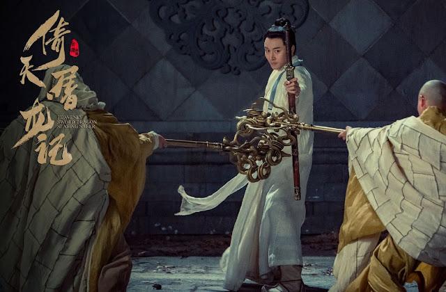Heavenly Sword Dragon Slaying Saber 2019