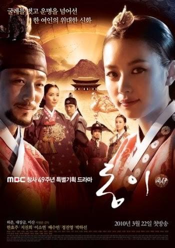 Sinopsis Dong Yi : sinopsis, SINOPSIS, Episode, Lengkap, TAMURA